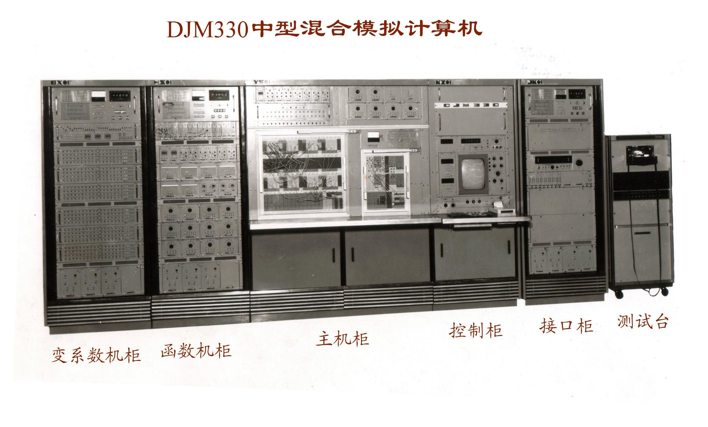 第一台集成电路大型计算机-个人简历图片
